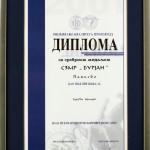 Priznanja 2001 - 01