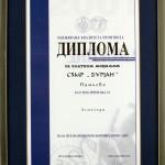 Priznanja 2001 - 02