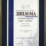 Priznanja 2001 - 04