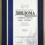 Priznanja 2001 - 06