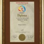 Priznanja 2007 - 06