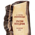 Priznanja 2012 - 01